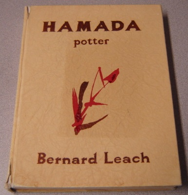 Image for Hamada, Potter