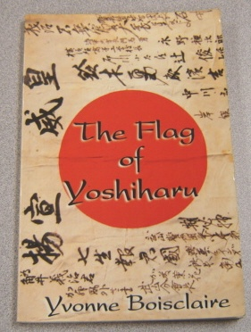 Image for The Flag of Yoshiharu