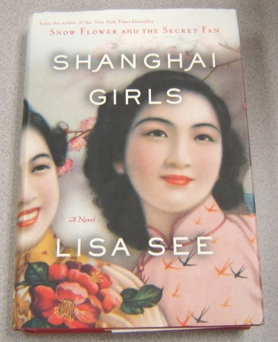 Image for Shanghai Girls: A Novel