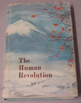 Image for The Human Revolution. Vol. 1