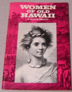 Image for Women Of Old Hawaii