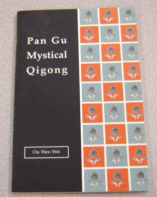 Image for Pan Gu Mystical Qigong