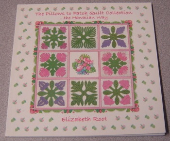 Image for The Pillows To Patch Quilt Collection ... The Hawaiian Way