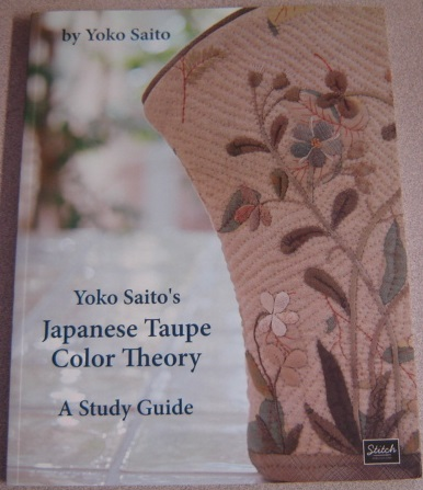 Image for Yoko Saito's Japanese Taupe Color Theory: a Study Guide