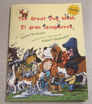 Image for The Great Dog Wash / El Gran Lavaperros