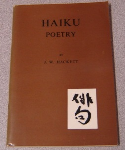 Image for Haiku Poetry: Original Verse in English, Volume One (1, I)