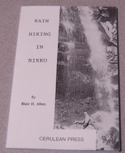 Image for Rain Hiking In Nikko; Signed