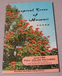 Image for Tropical Trees of Hawaii