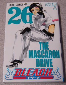 Image for Bleach: The Mascaron Drive #26