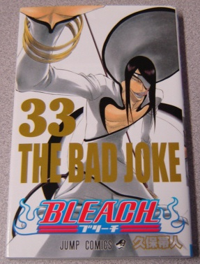 Image for Bleach: The Bad Joke #33