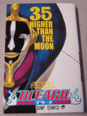 Image for Bleach: Higher Than The Moon #35