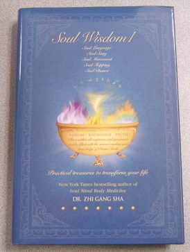 Image for Soul Wisdom I: Practical Treasures To Transform Your Life