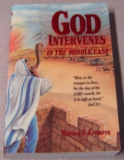 Image for God Intervenes in the Middle East