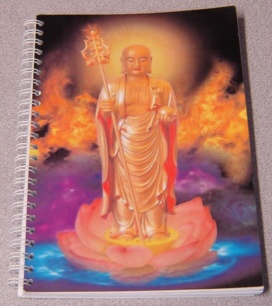 Image for The Sutra On The Original Vows And The Attainment Of Merits Of Ksitigrabha Bodhisatta
