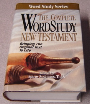 Image for The Complete Word Study New Testament, King James Version