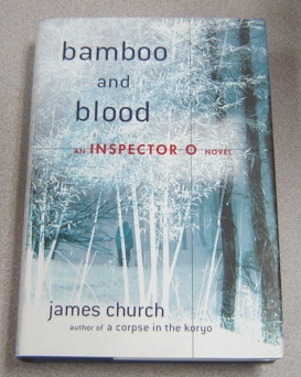 Image for Bamboo and Blood: An Inspector O Novel