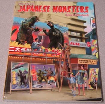 Image for The Art Of Japanese Monsters: Godzilla, Gamera, And Japanese Science Fiction Film Art Conquer The World