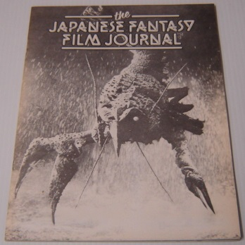 Image for Japanese Fantasy Film Journal, Issue Number 14
