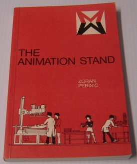 Image for The Animation Stand (Media Manuals Series)