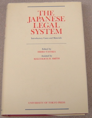 Image for The Japanese Legal System:  Introductory Cases and Materials