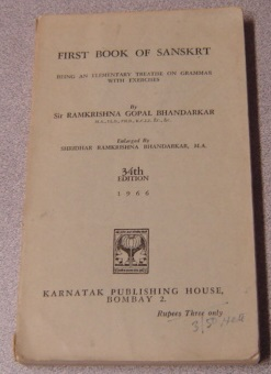 Image for First Book of Sanskrit: Being an Elementary Treatise on Grammar with Exercises, 34th Edition