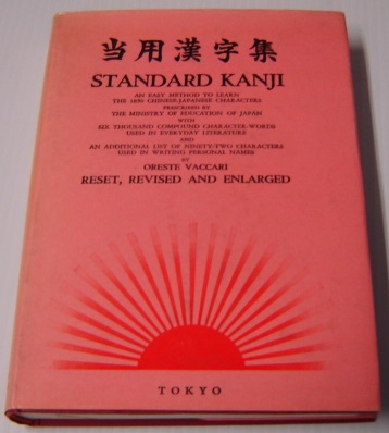 Image for Standard Kanji: An Easy Method To Learn The 1850 Chinese-Japanese Characters..., 8th Edition, Reset, Revised And Enlarged